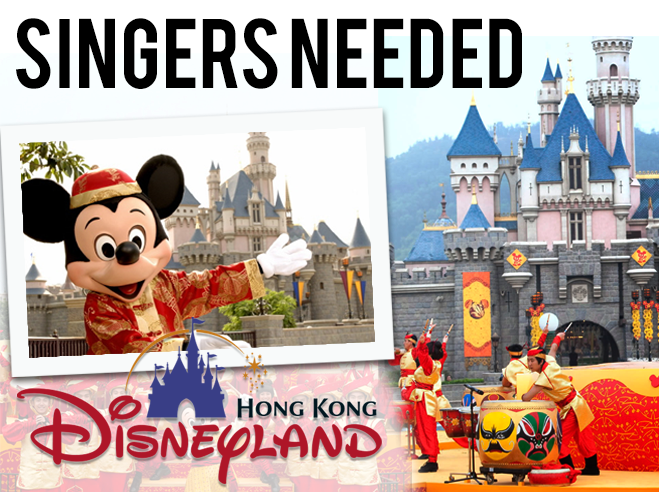 Disney-Channel-Singers-Needed-Hk